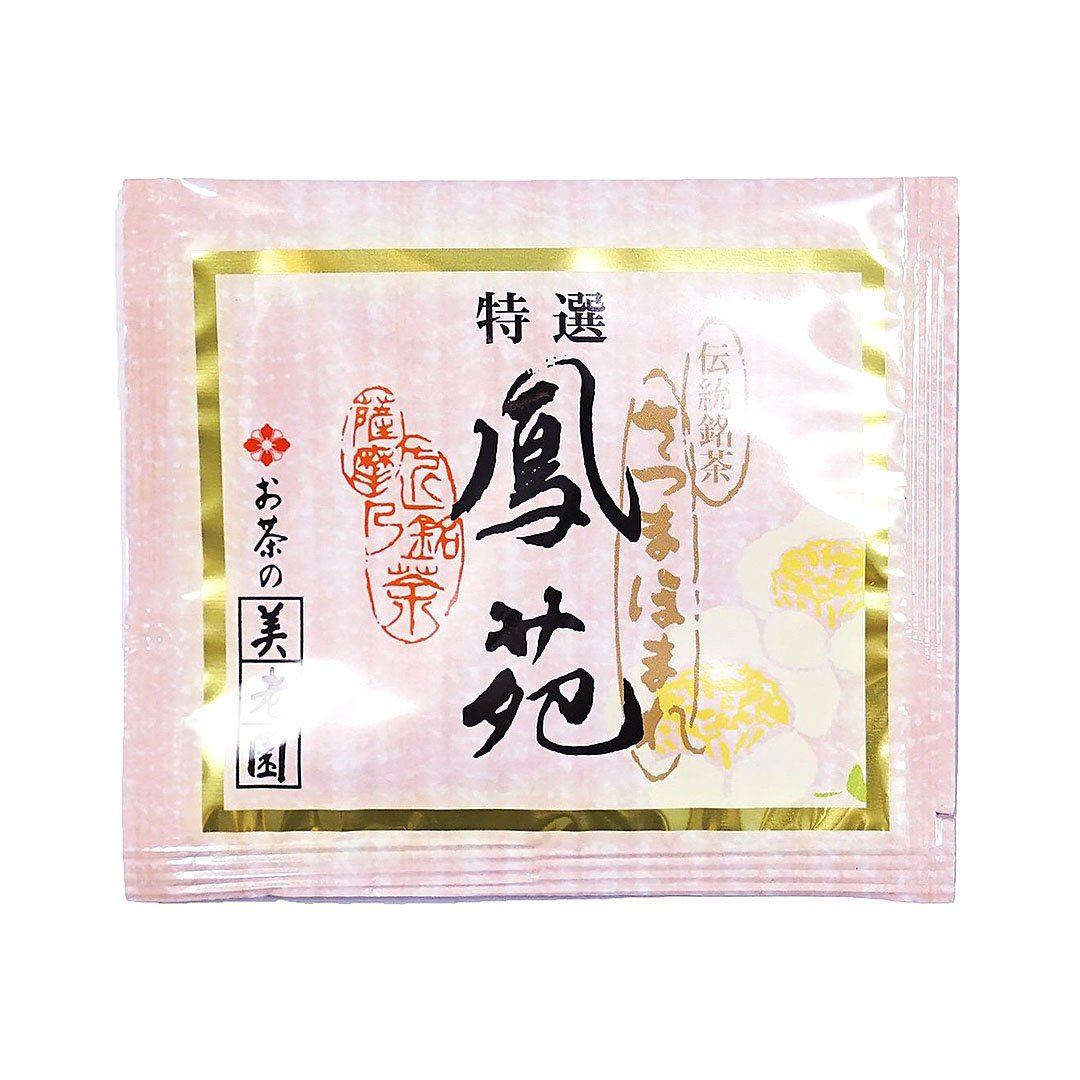Market - Hoen Tea (1 Bag)