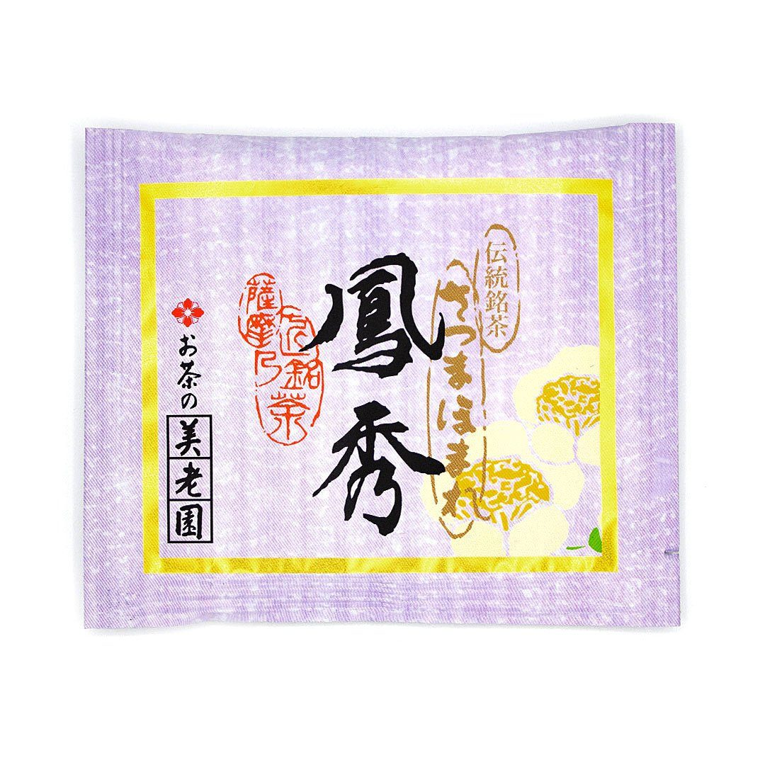 Market - Hoshu Tea (1 Bag)
