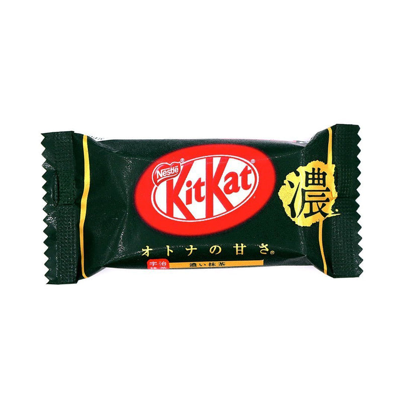 Japanese Kit Kat: Dark Matcha Otona No Amasa (12 Pieces)