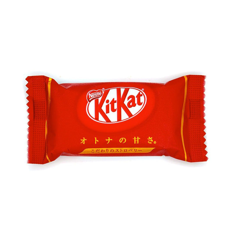 Japanese Kit Kat: Strawberry Otona No Amasa (12 Pieces)