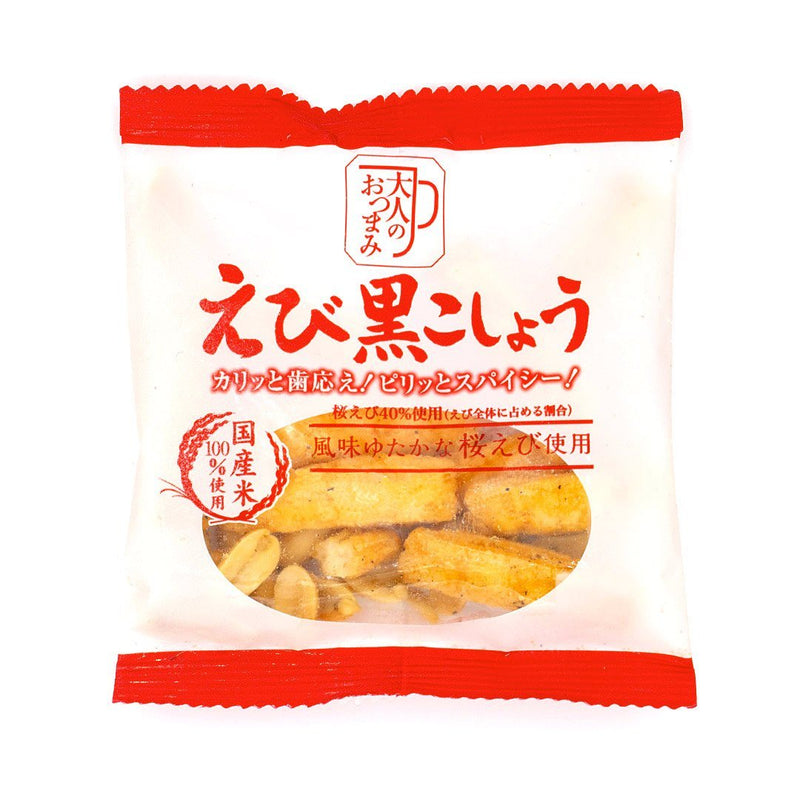 Otona no Otsumami Crunch: Ebi + Black Pepper (4 Packs)