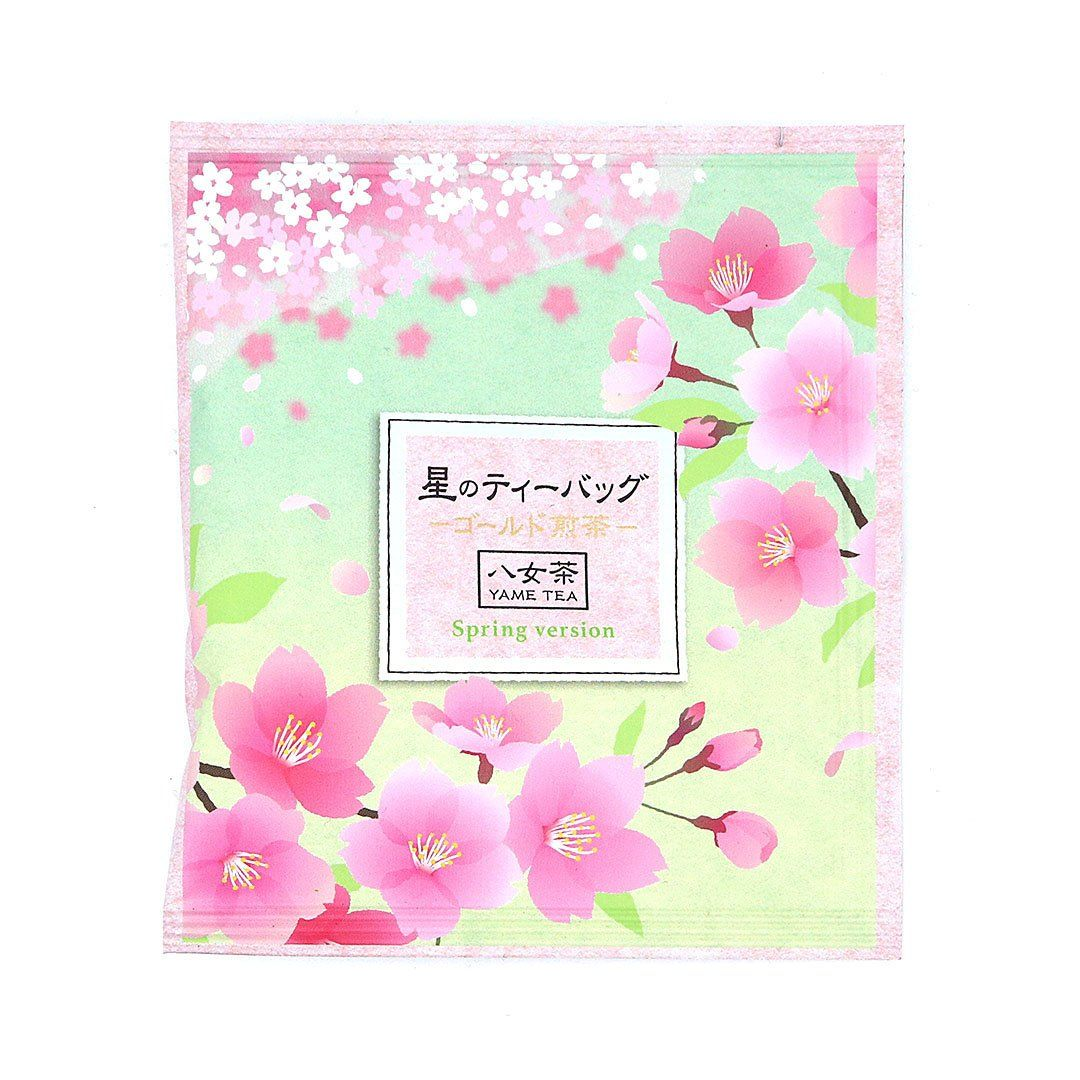 Market - Spring Gold Green Tea (1 Bag)