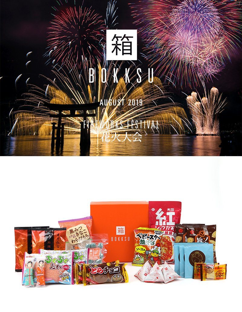Past Box - August '19 Classic Bokksu: Fireworks Festival