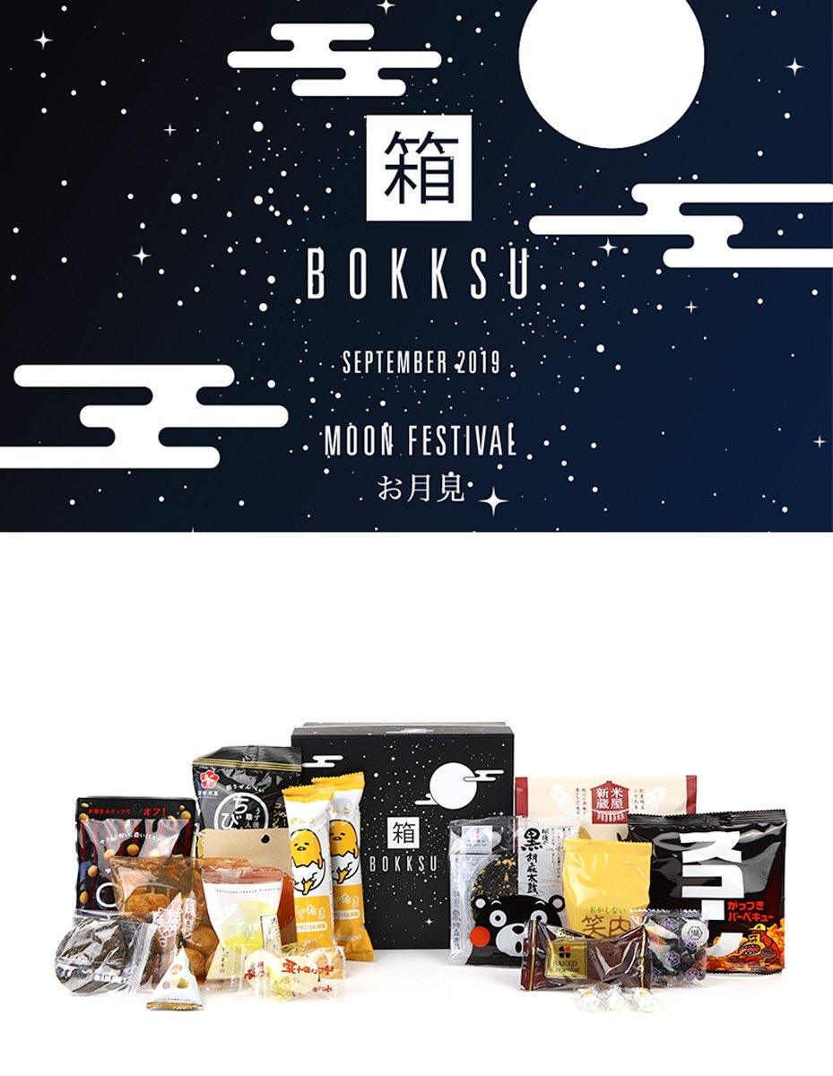 Past Box - September '19 Classic Bokksu: Moon Festival