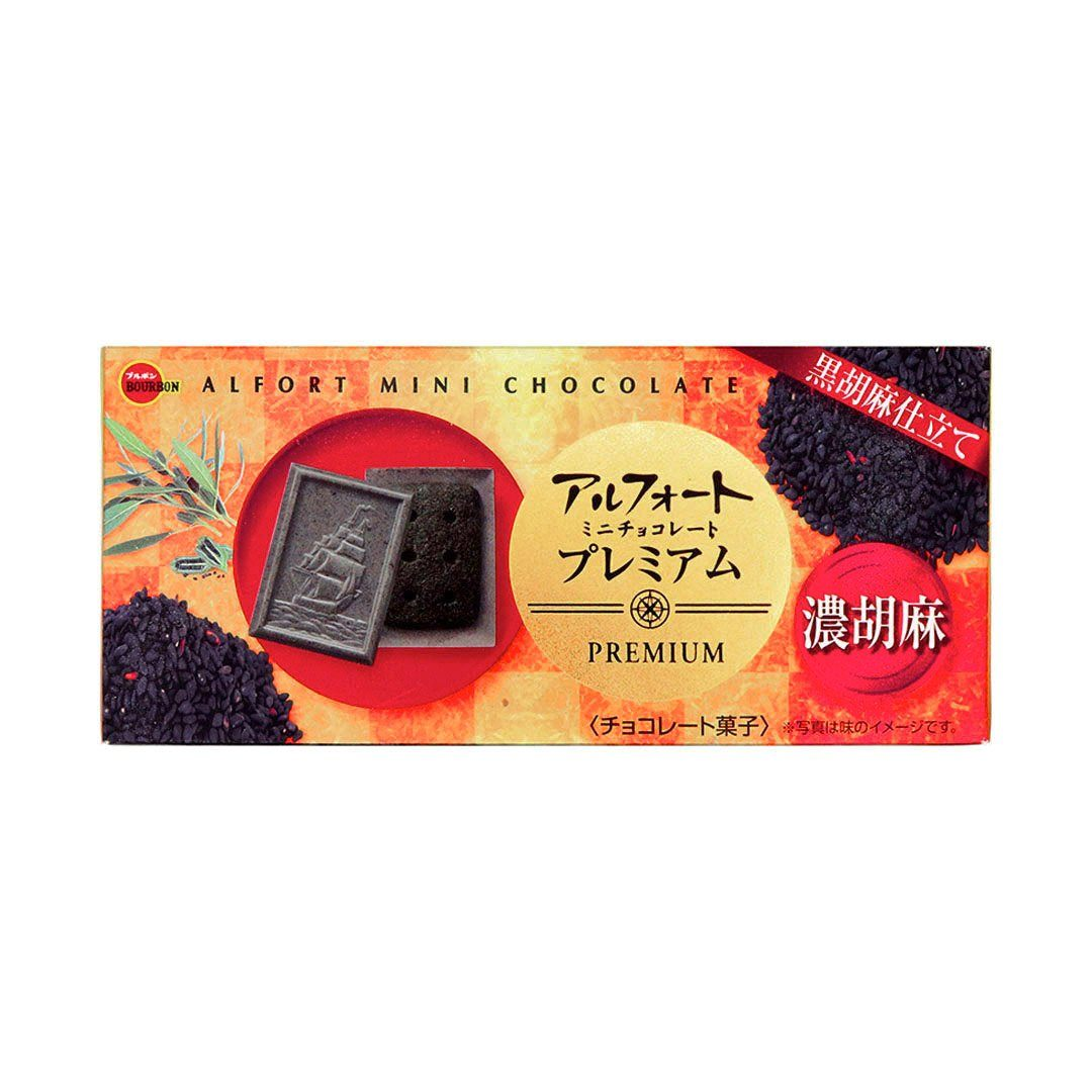 Past Snack - Alfort Mini Chocolate Premium: Black Sesame