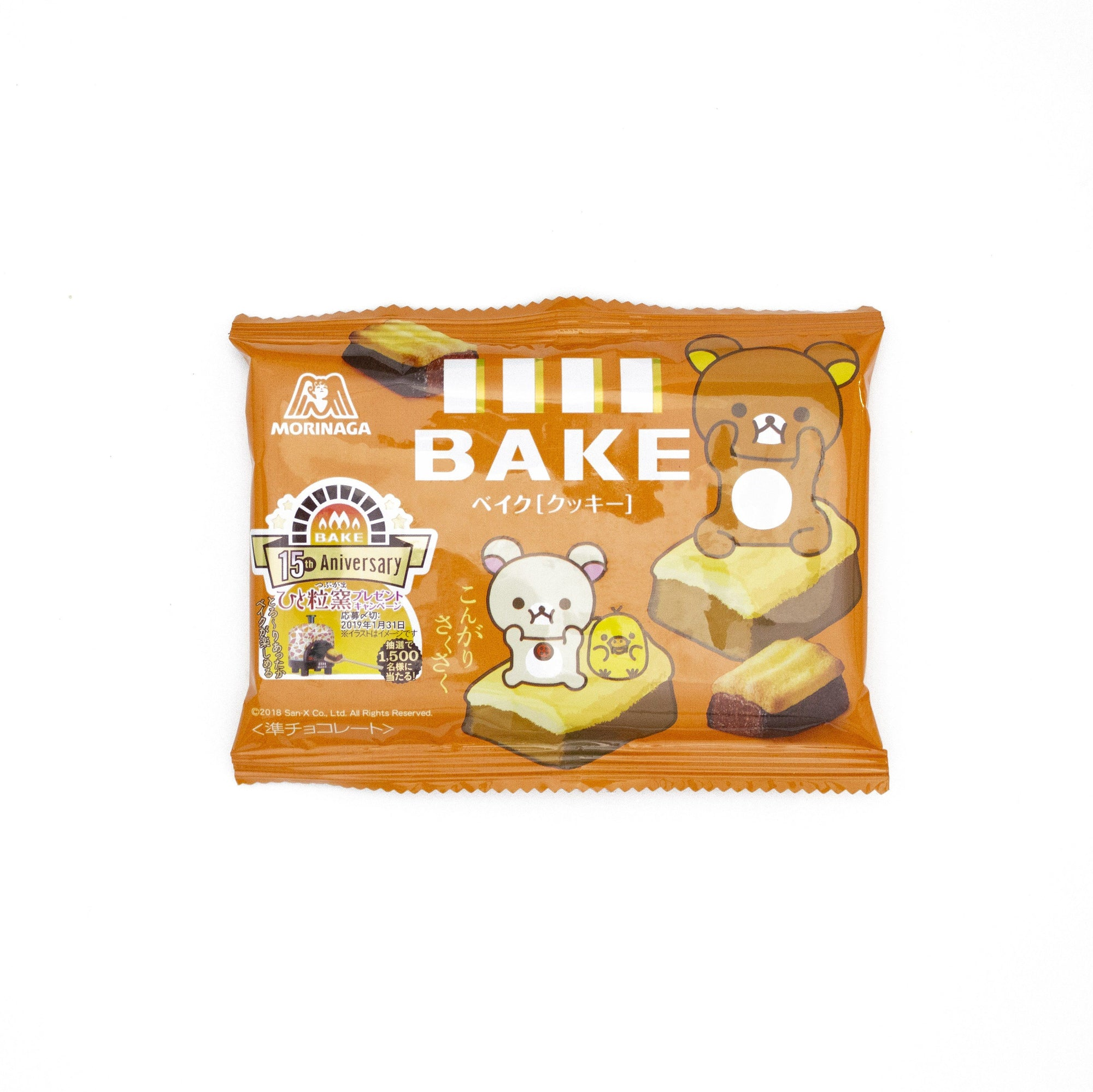 Past Snack - Bake Cookie Rilakkuma