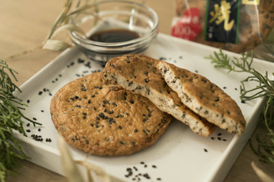 Past Snack - Black Sesame Goma Senbei