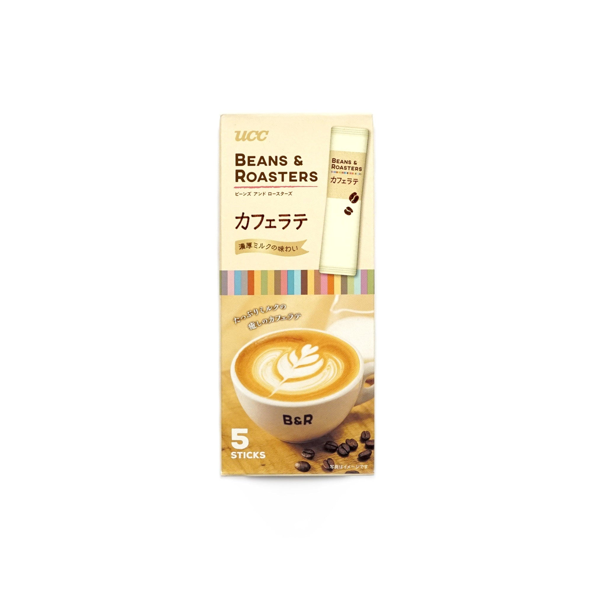 Past Snack - Cafe Latte Stick