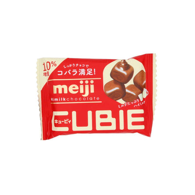 "Past Snack - CUBIE ""Hi"" Milk Chocolate (1 Bag)"