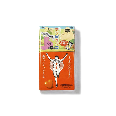 Past Snack - Glico Caramel グリコ
