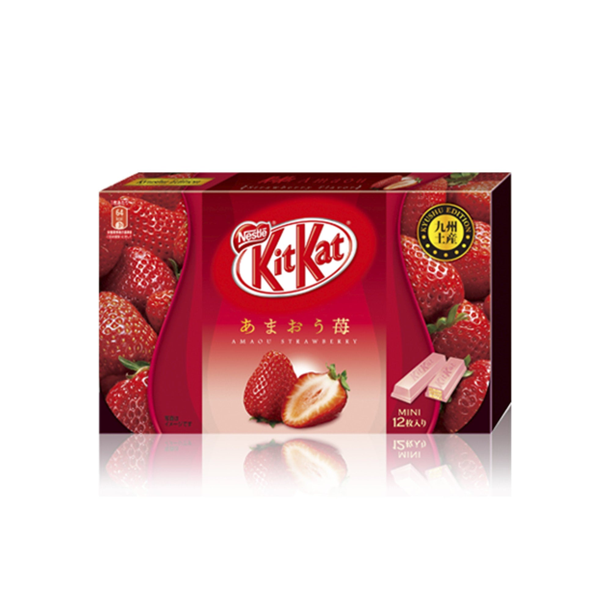 Japanese Kit Kat: Amaou Strawberry