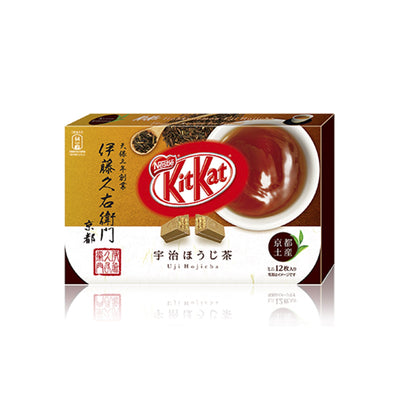 Past Snack - Japanese Kit Kat: Hojicha (Roasted Green Tea)
