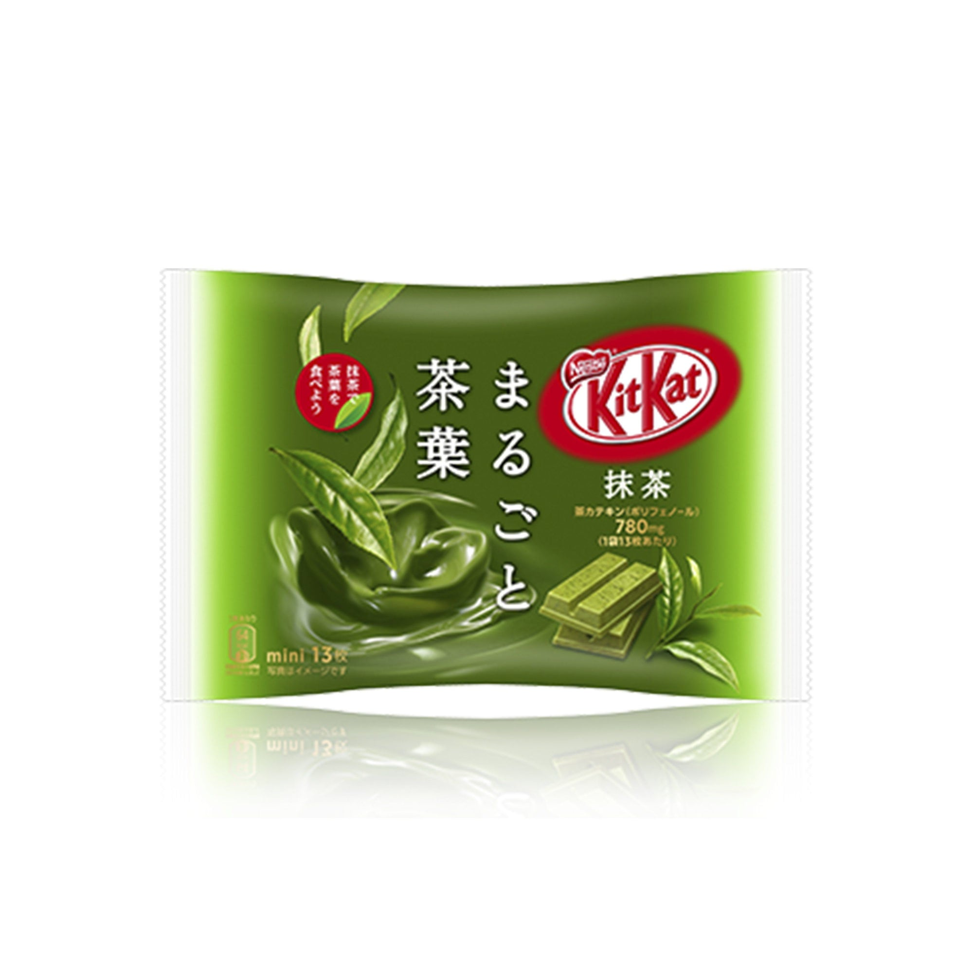 Japanese Kit Kat: Matcha Leaves