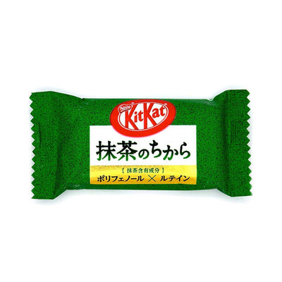 Past Snack - Japanese Kit Kat: Matcha No Chikara