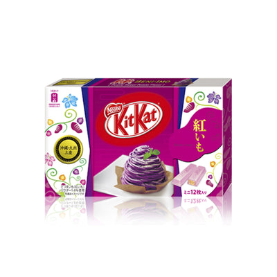 Past Snack - Japanese Kit Kat: Purple Yam