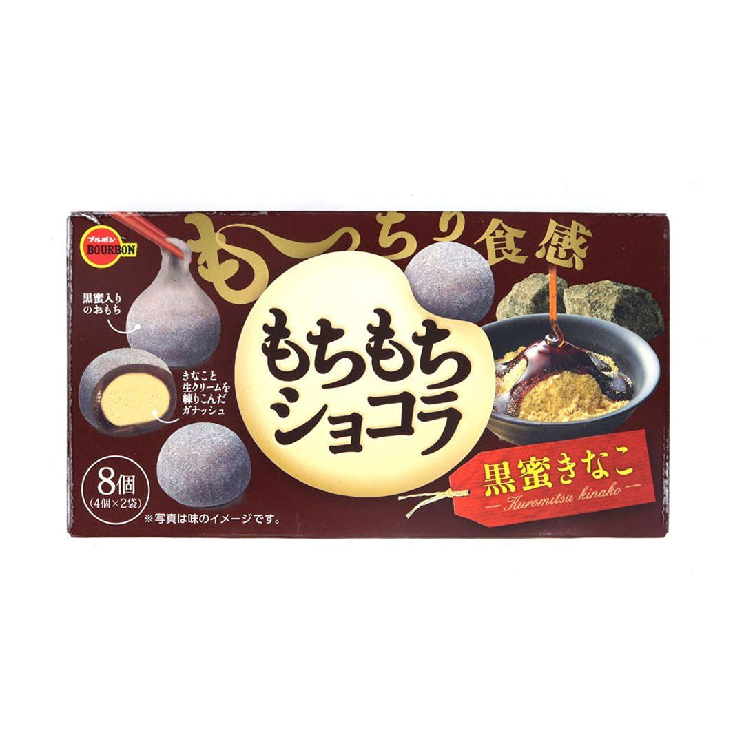 Past Snack - Mochi Mochi Chocolate: Black Syrup Kinako