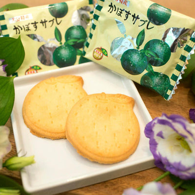 Past Snack - Oita Kabosu Sable