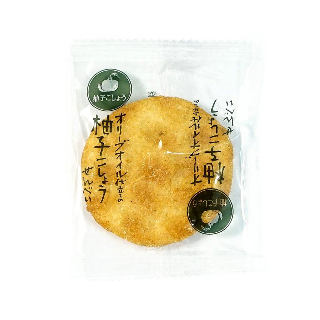 Olive Oil Senbei: Yuzu Pepper
