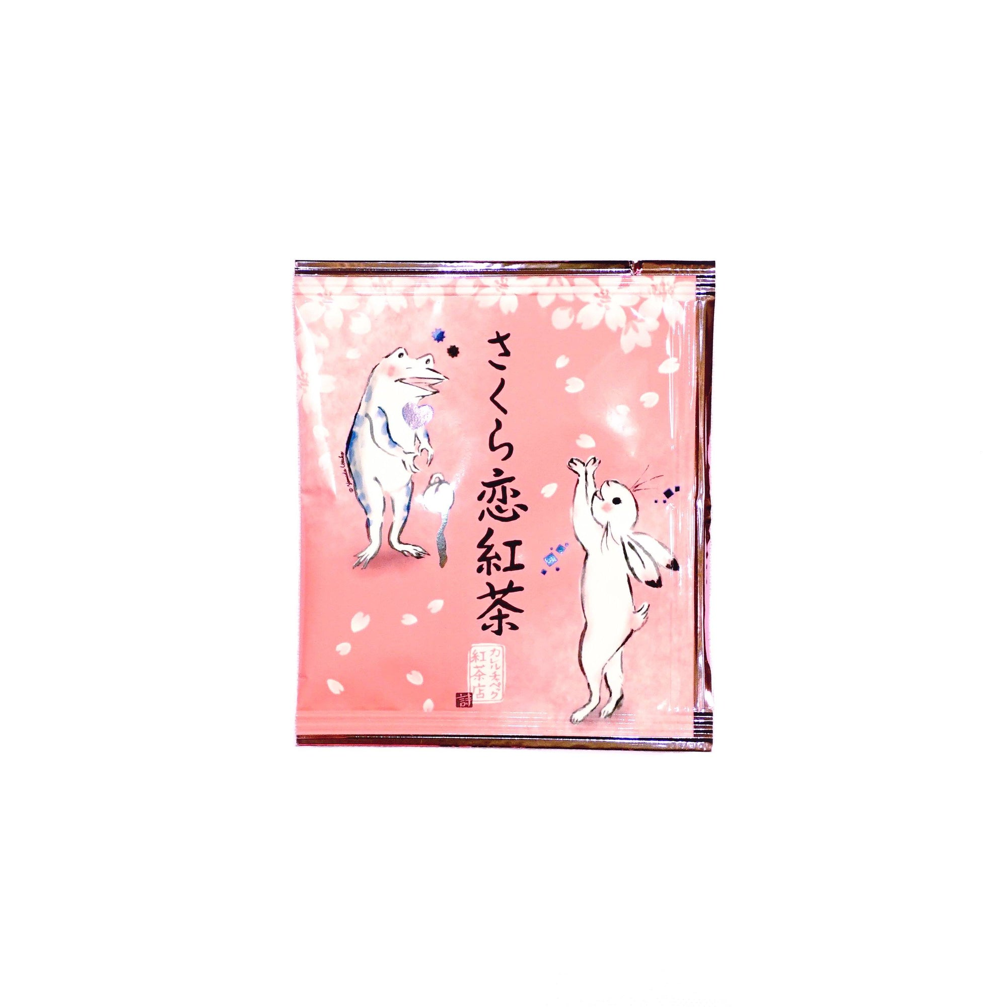 Past Snack - Sakura Love Tea