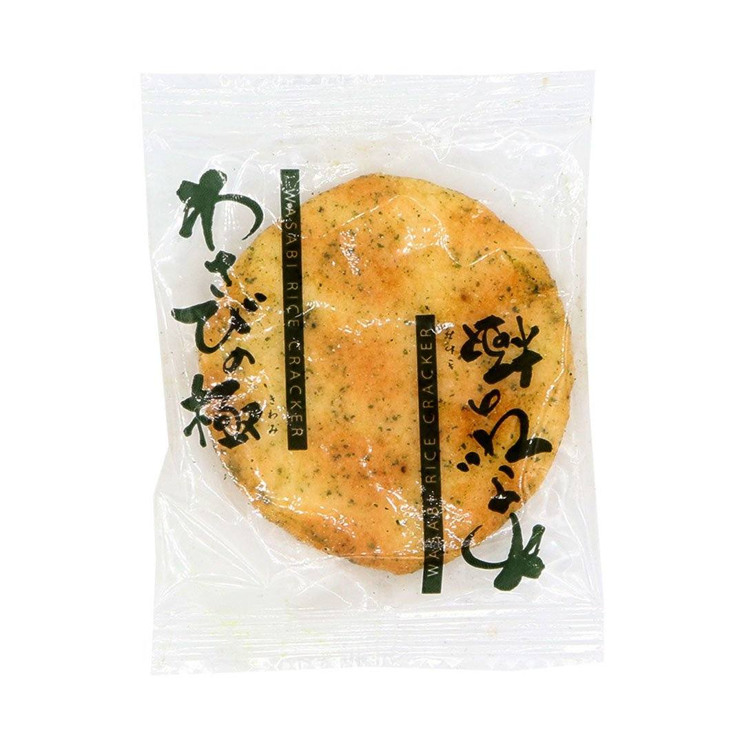 Past Snack - Wasabi No Kiwami Rice Crackers