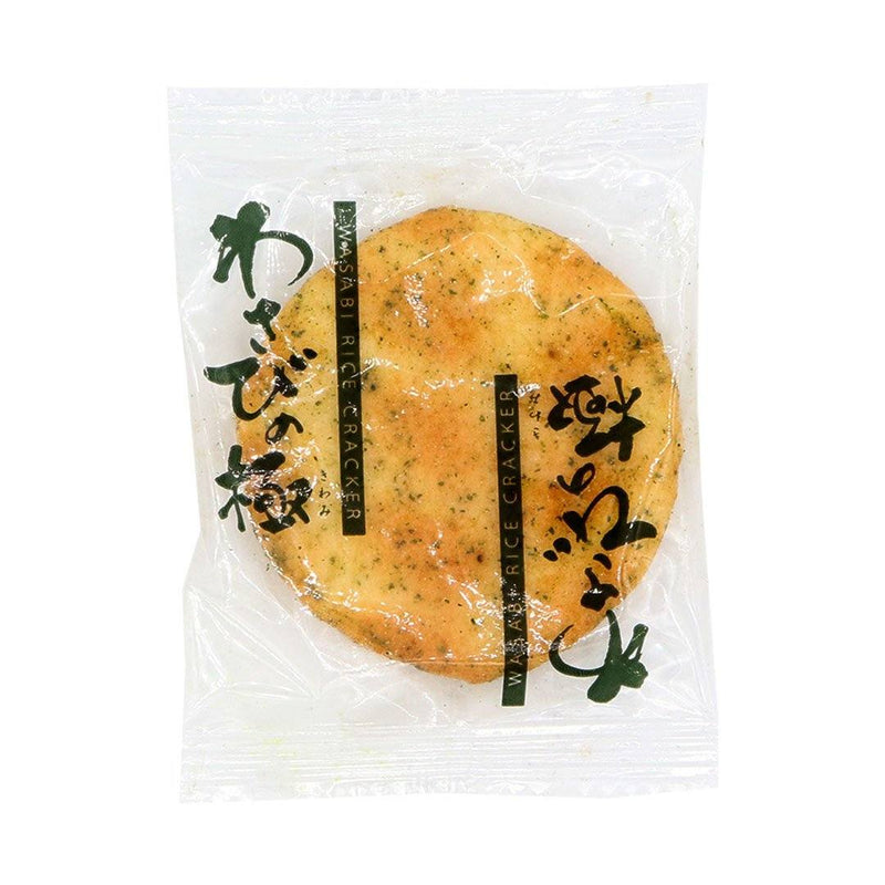 Wasabi no Kiwami Rice Crackers (17 Pieces)