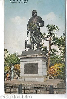"Bronze Statue of ""Saigo""-Japan - Cakcollectibles"
