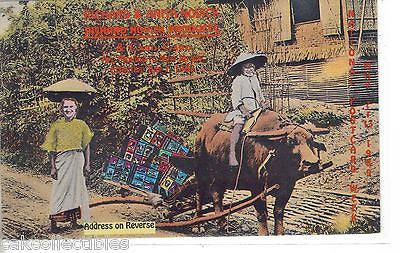 Richard & Anita Novick-Richard Novick Products & Card Co.-1989 - Cakcollectibles