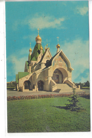 Holy Trinity Monastery,North-west View-Jordanville,New York Post Card - 1