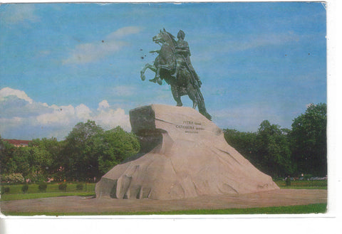 Monument to Peter The Great-Leningrad,Russia - Cakcollectibles - 1