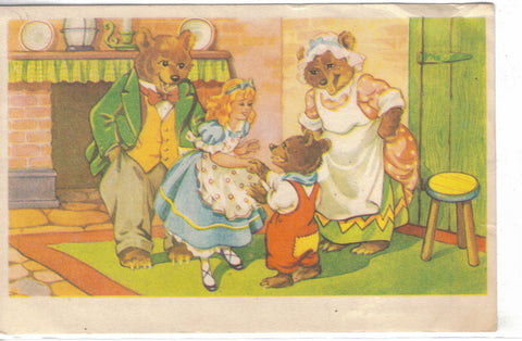 Goldilocks and the Three Bears 1958  - 1