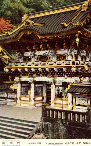 Yomeimon Gate At Nikko - Japan.Front of vintage postcard.Buy postcards here