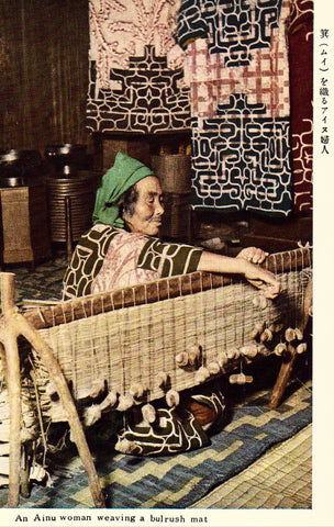 An Ainu Woman Weaving A Bulrush Mat Vintage Postcard Front