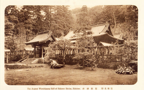 The August Worshipping Hall of Hakone Shrine - Hakone,Japan.Front of real photo postcard