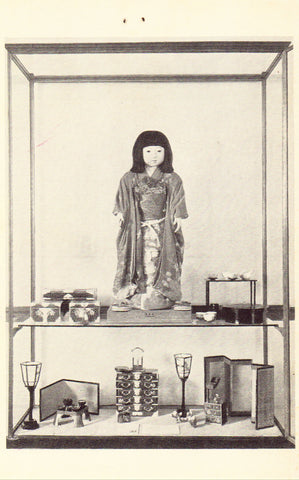 "Vintage postcard ""Miss Hiroshima"" Doll,Children's Room,Baltimore Museum of Art - Maryland"