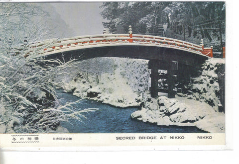 Secred Bridge - Nikko, Japan - Cakcollectibles