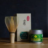 LIMITED Edition Bamboo Whisk - Shin Kazuho Chasen, by Kubo Sabun