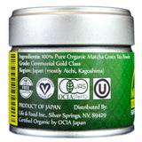 3x Pack - Organic Ceremonial Matcha Gold Class 30g - Super Premium 1st Harvest