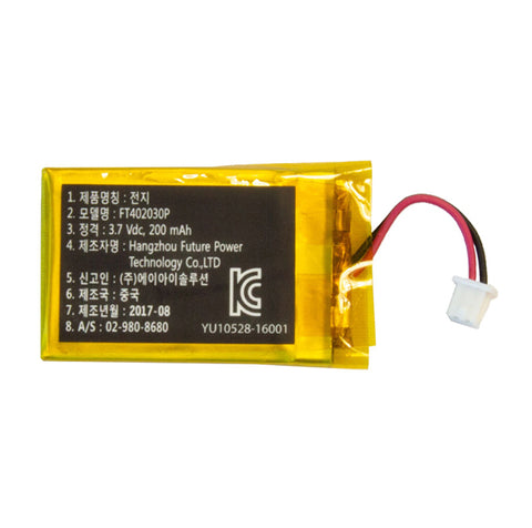 KDC20/100/200 200mAh Battery