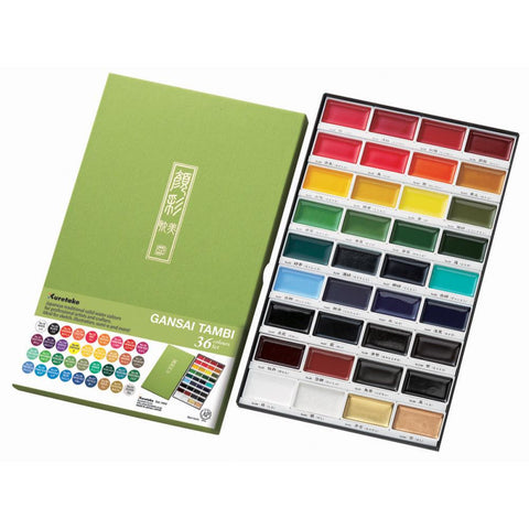 Kuretake Gansai Tambi Watercolor Set - 36 Colors - Hallmark Scrapbook