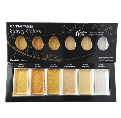 Kuretake Gansai Tambi Watercolor Set - STARRY COLORS Gold Metallic - 6 Colors - Hallmark Scrapbook - 1