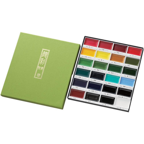 Kuretake Gansai Tambi Watercolor Set - 24 Colors - Hallmark Scrapbook