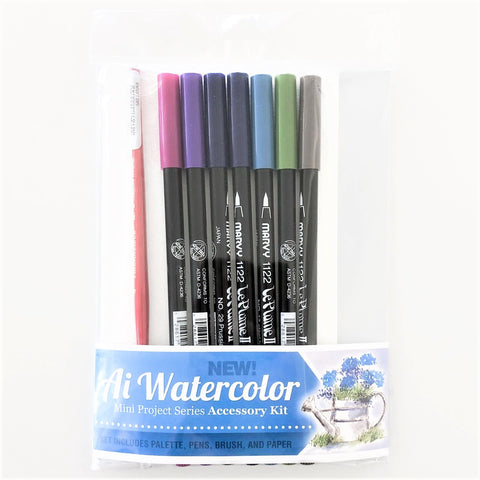 Art Impressions - Watercolor ACCESSORY KIT - Marvy LePlume Markers