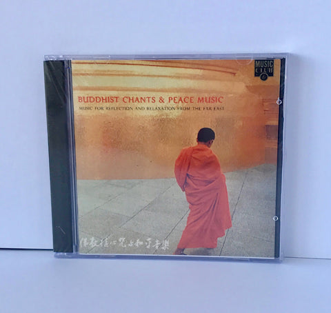 Buddhist Chants and Peace Music by Jin Long Uen