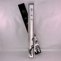 Japanese Boxed Incense - Sacred Tree