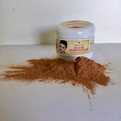 Ayurvedic Face Mask (50gm)