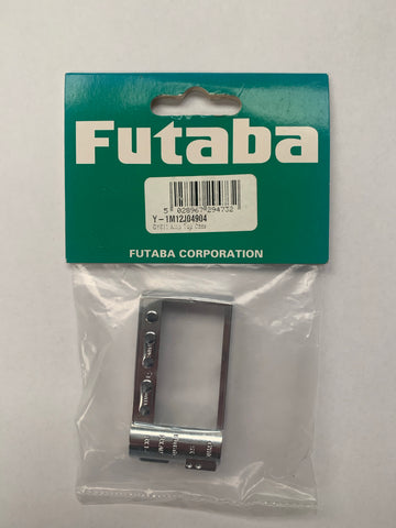 Futaba GY611 Amp Housing Top Cover