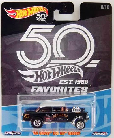 New 2018 Hot Wheels Toys R Us Kroger Exclusive Black 1955 Chevy Bel Air Gasser '55