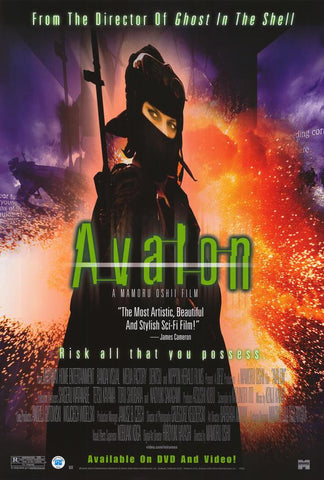 Avalon Movie Poster 27X40 Used