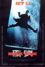 Black Mask Movie Poster 1996 27x40 Used Jet Li