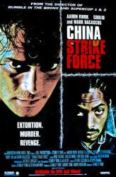 China Strike Force 2000 Movie Poster 27x40 Used Aaron Kwok, Norika Fujiwara, Leehom Wang, Mark Dacascos, Coolio